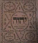 Davidstern-JHWH