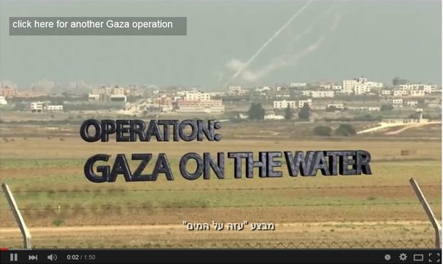 Operation Gaza on the water