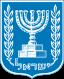 Emblem_of_Israel.