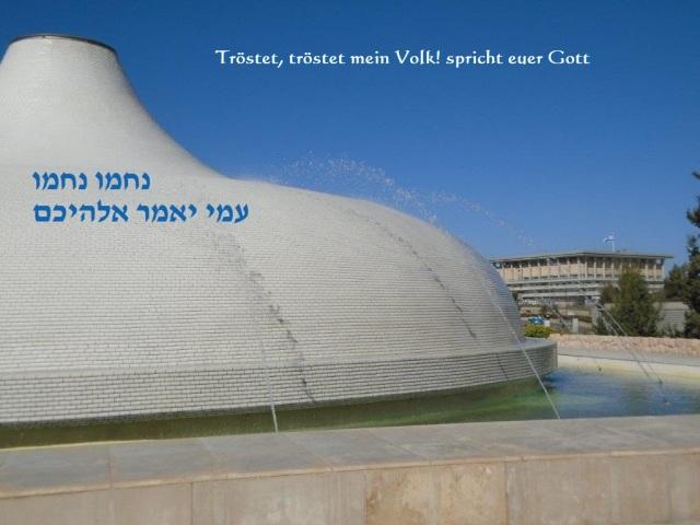 """der """"Schrein des Buches"""" mit der Jesaja-Rolle, im Hintergrund die Knesset"""