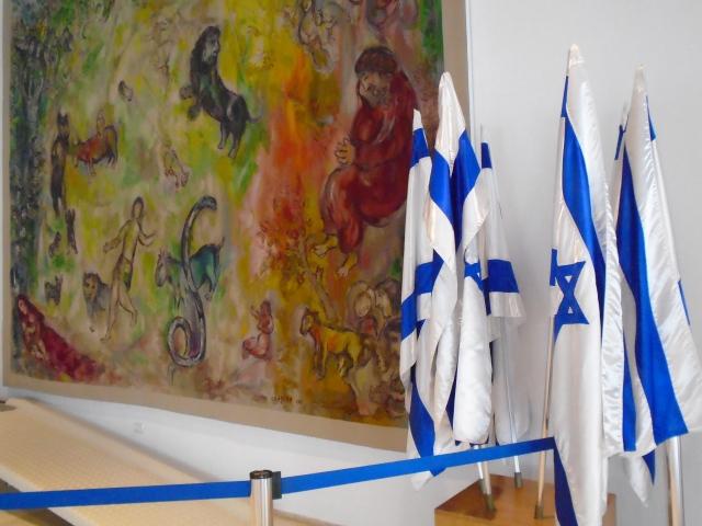 Knesset - Chagall